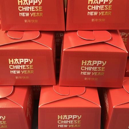 Boîte coffret personnalisé pour le nouvel an chinois